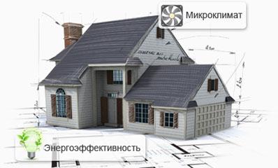Строительство домов из пеноблоков, дома под ключ - лучшая цена, строительство домов цены